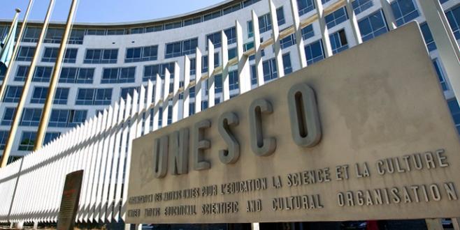 Le Maroc rempile au comité exécutif de l'Unesco