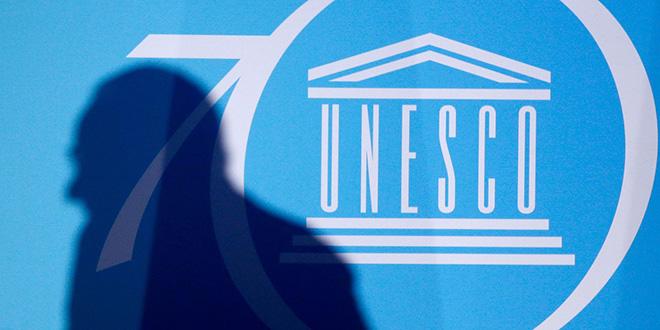Les États-Unis quittent l'Unesco