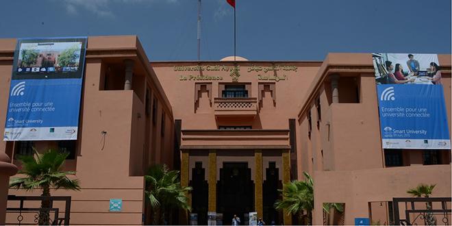 Cadi Ayyad classée 1re université d'Afrique francophone