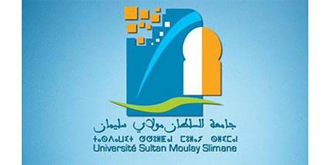 Béni-Mellal: Débat sur l'après-covid 19 à l'université My Slimane