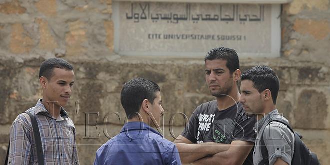 BMCE Bank partenaire de l'université de Rabat