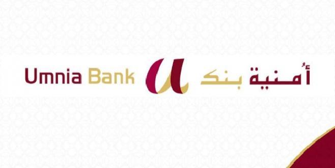 Banques participatives : Umnia Bank opérationnelle