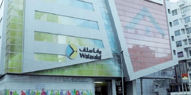 Emission obligataire pour Wafasalaf