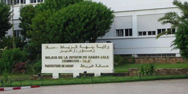 Santé : Convention au profit des locataires d'Ain Atiq