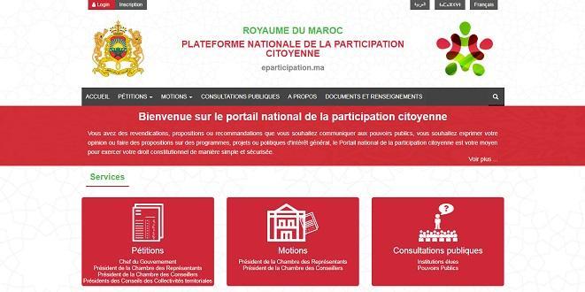 Le portail pour les pétitions lancé