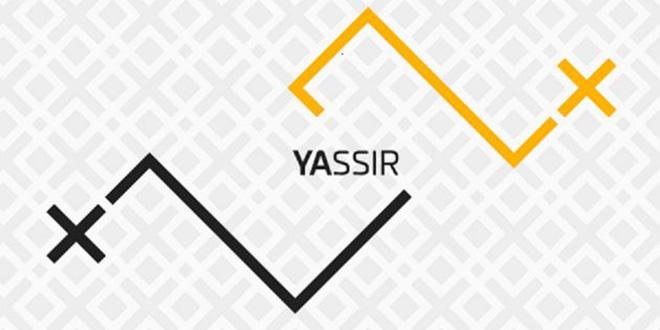 """Casablanca/ Réservation de taxi: """"Yassir"""" entre en piste"""