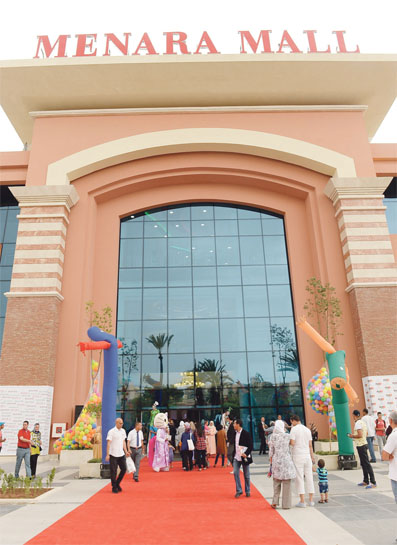 marrakech menara mall ouvre ses portes l 39 economiste. Black Bedroom Furniture Sets. Home Design Ideas