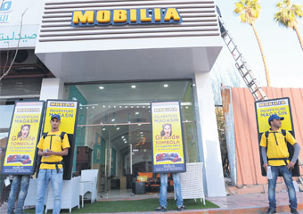 Mobilia parie sur l international l 39 economiste for Mobilia 2018 maroc