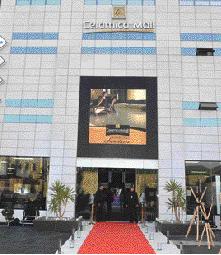 Agadir: Un mall de carrelage et sanitaires à Ait Melloul   L'Economiste